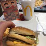 McDonalds Tokyo