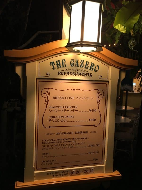 Tokyo Disneyland food gazebo menu