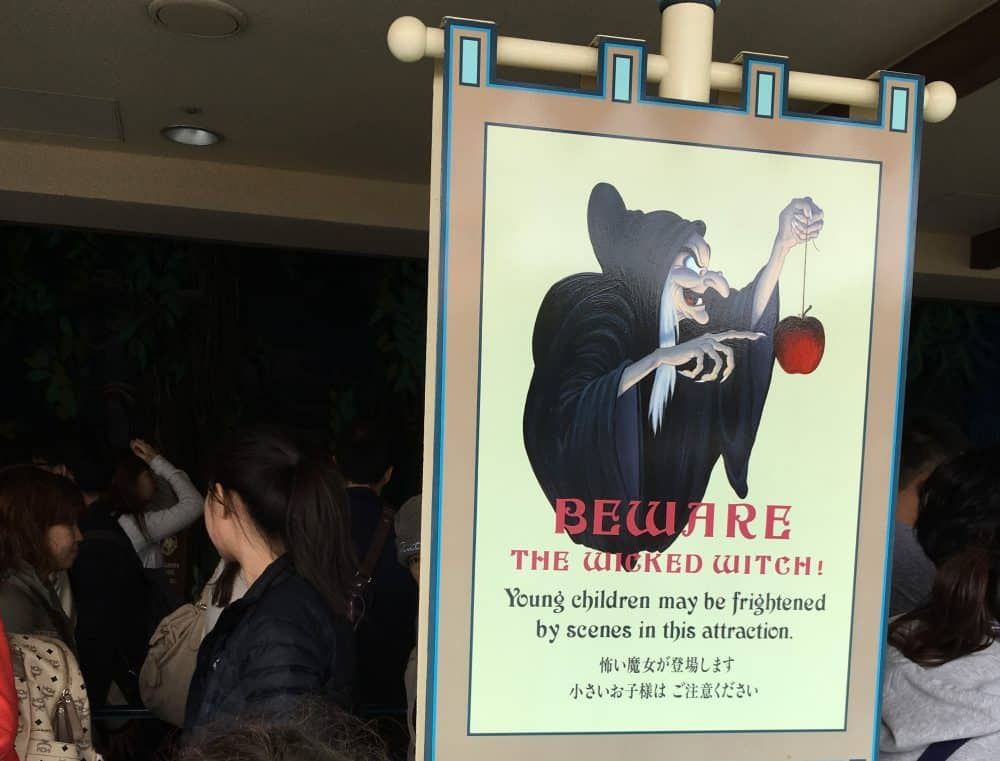Tokyo Disneyland rides & attractions snow white's adventures