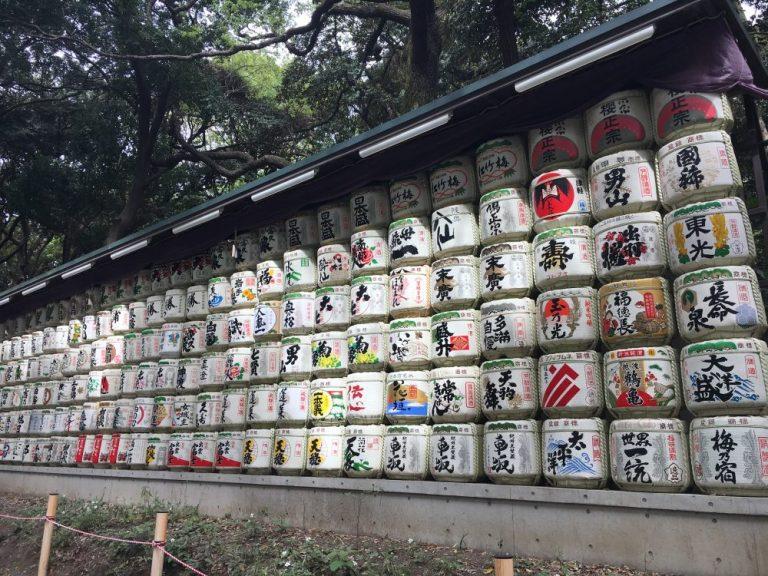 Sake Casks things to do in Tokyo