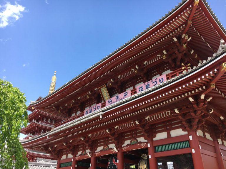 Senso Ji Things to do in Tokyo