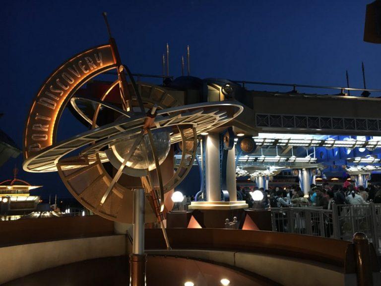 Port Discovery Tokyo Disneysea rides & attractions