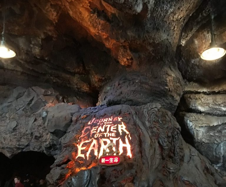 Journey to the centre of the earth Tokyo Disneysea rides & attractions